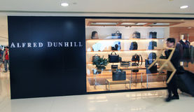 Alfred dunhill shop in hong kong Royalty Free Stock Photography