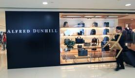 Alfred dunhill sklep w Hong kong Fotografia Royalty Free