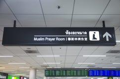 Algemeen Teken bij binnen van de internationale luchthaven van Don Mueang Stock Fotografie