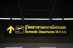 Algemeen Teken bij binnen van de internationale luchthaven van Don Mueang Royalty-vrije Stock Foto's