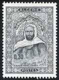 Abdelkader Algeria printed stamp Stock Photos