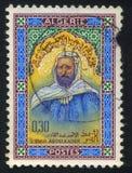 Abdelkader Algeria printed stamp Stock Photo