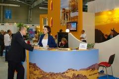 Algeria exhibition at TT Warsaw Royalty Free Stock Photos