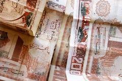 Algerian Dinar. Algerian two hundred dinar notes Stock Photos