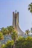 Algiers. The experimental garden of Algiers, Algeria stock image
