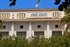 Algiers universitetar Fotografering för Bildbyråer