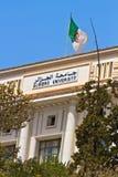 Algiers university Stock Image