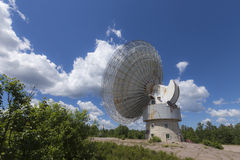 Algonquin Radio Observatory - Algonquin Park Royalty Free Stock Photography