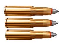 Algunos cartriges son cobre. Máquina-gyn. 3D. Imagen de archivo