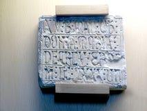 Alguns dos tesouros artísticos da cidade da capital de Lisboa de Portugal em estatuário, na cerâmica, nas telhas, na tela, nas mo Fotografia de Stock