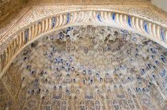 Alhambra à Grenade photos libres de droits