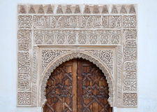alhambra λεπτομέρειες στοκ φωτογραφία με δικαίωμα ελεύθερης χρήσης
