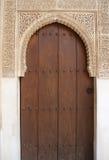 alhambra πόρτα Στοκ Εικόνες