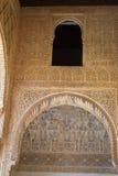 alhambra внутрь Стоковое Фото