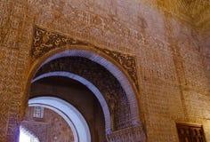 alhambra Стоковые Изображения RF
