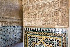 alhambra andalusia granada Испания Стоковые Изображения