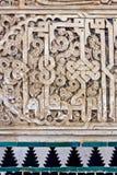 alhambra andalusia granada Испания Стоковое Изображение RF