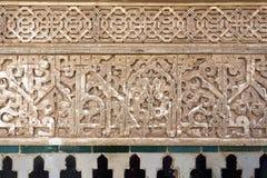 alhambra andalusia granada spain Arkivbilder