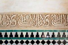 alhambra andalusia granada spain Royaltyfri Fotografi