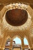 Alhambra, Andalusien, Granada, Spanien Lizenzfreie Stockfotografie