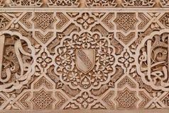 alhambra arabisk gravyrsten royaltyfri fotografi