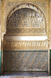 Alhambra archway. A detailed arched recess at the Alhambra Palace, Granada, Spain Stock Photo