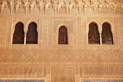 alhambra comares de facade Γρανάδα Στοκ Εικόνα