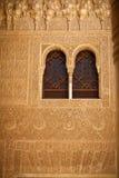 alhambra comares de facade Γρανάδα Στοκ Φωτογραφία