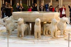 Alhambra - corte dos leões Fotos de Stock
