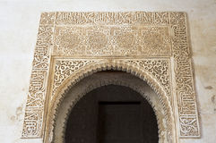 Alhambra Court of the Myrtles Royalty Free Stock Images