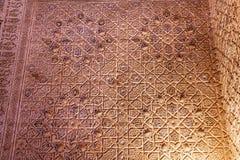 Alhambra Courtyard Moorish Wall Designs Granada Andalusia Spain Royalty Free Stock Photo