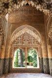 Alhambra de Granada: amazing balcony Stock Images
