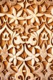 Alhambra de Granada. Islamic plasterwork detail Stock Photography