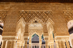 Alhambra de Granada moorish arches Royalty Free Stock Image