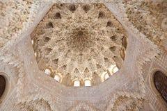 Alhambra de Granada: moorish vault Stock Images