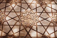 Alhambra de Granada: particolare di rilievo Immagine Stock Libera da Diritti