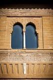 Alhambra de Granada: Puerta del Vino Royalty Free Stock Photography