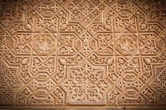 Alhambra de Granada: relief detail Stock Photos