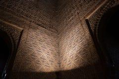 Alhambra de la pared interior de Granada Fotos de archivo libres de regalías