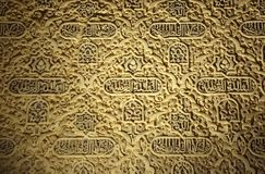 Alhambra,decorations,arab,morish,texture. Especially a decorative coating in style Arab / Moorish walls of the Alhambra in the city of Granada in Spain Stock Photos