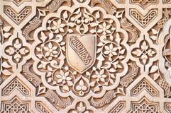 alhambra detaljer Royaltyfri Fotografi