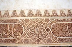 Alhambra detaljer i Granada, Spanien, Europa Royaltyfria Bilder