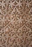 Alhambra Deur en muur Royalty-vrije Stock Fotografie