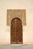 Alhambra Door Royalty Free Stock Photos