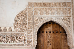 Alhambra door Stock Photo