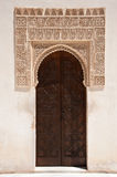 Alhambra door Royalty Free Stock Photo