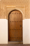 Alhambra door Royalty Free Stock Image