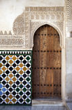 Alhambra door detail. Ornate door and tile work. Nazrid Palace, Alhambra, Spain Royalty Free Stock Photos