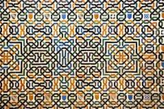 Alhambra em Granada Fotografia de Stock