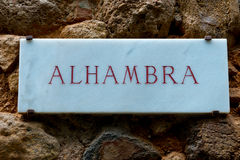 Alhambra entrance sign. Entrance sign at gate of justice, alhambra, granada, spain Royalty Free Stock Images